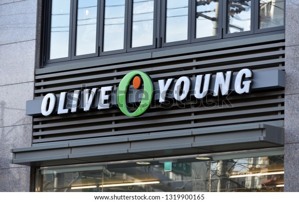 A sign for OLIVE YOUNG store. It is a beauty and health store operated by CJ Group. (Seoul, Korea. Nov. 23, 2018)