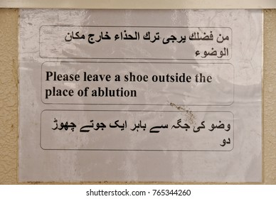 Sign outside mosque in English and Arabic