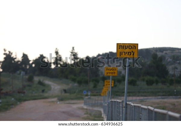 A sign point to the site of the Rashbi grave in the Northern Israeli city of Meron, ahead of the Jewish holiday of Lag Baomer. April 26, 2017.