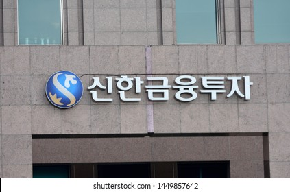 A sign for Shinhan Investment Corp.. It is a financial investment company belonging to Shinhan Financial Group. (Seoul, Korea. Jul. 6, 2019)