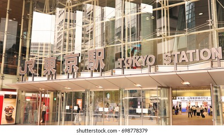 A sign of Tokyo Station, Otemachi, Japan. Tokyo Station is located in Central Tokyo  and also located in the central Japanese business district. 2017 Aug 18th.