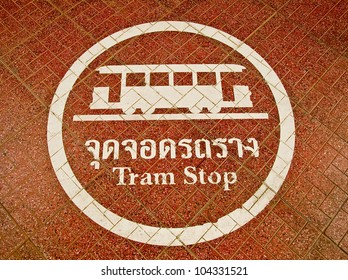 The Sign of tram stop on floor background