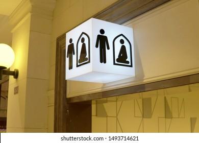 Signage for Prayer Room, Men