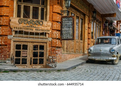 SIGNAGI, GEORGIA - APRIL 6, 2017: Old car on the street, City of Love, Signagi, Georgia