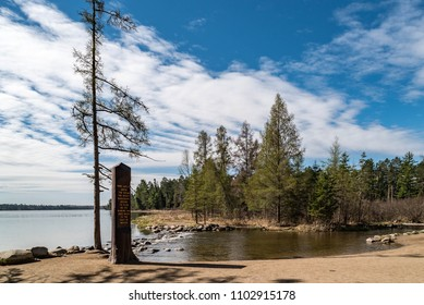 Signpost at Mississippi River Headwaters in Itasca State Park in Minnesota