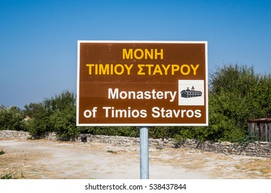 Signpost in monastery of Timios Stavros (near the village of Anogyra) in Cyprus