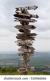 Signpost on the mount Mashuk in Pyatigorsk, Russia