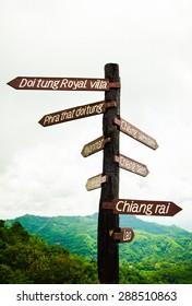 Signs Doi Tung