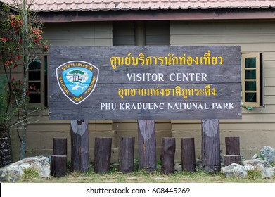 Signs English language of Visitor Center Phu Kradueng National Park Loei, Thailand.