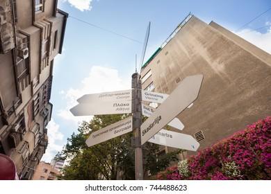 Signs to Grinzing, Montmartre, etc, Skadarlija (Skadarska) Street, Belgrade, Serbia
