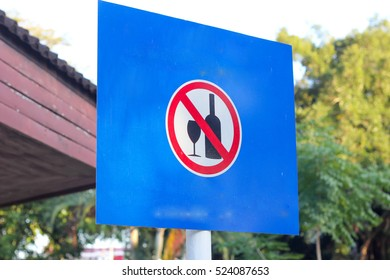 Signs prohibiting alcohol
