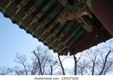 Silhouette of the structure and delicate carvings where dancheong painting attest to the dynasty's authority. Gyeonggijien Shrine at Jeonju, South Korea