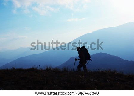 Silhouette Woman Trekker Backpack Mountains Stock Photo (Edit Now ... 8fd6fe669f3cc