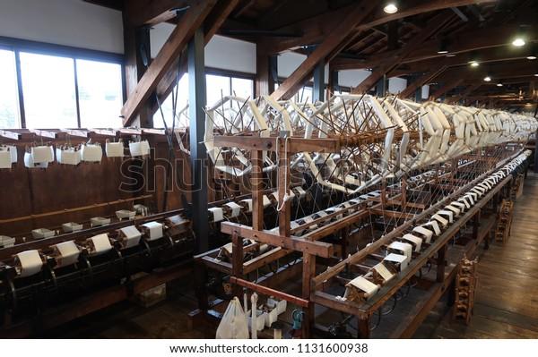 Warehouse manufacture silk yarn