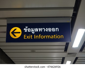 Si-Lom MRT STATION, THAILAND - AUGUST 19: Sign Exit Information in Si-Lom MRT Station on June 8, 2016 Si-Lom Station is the underground station of Bangkok Metro.