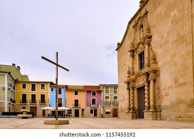 Silver Cross in Santa Faz Annually since 1489 people walk the pilgrimage to the Santa Faz Monastery where it's believe the veil Veronica used to wipe Jesus' face. Alicante. Spain.