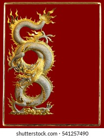 Silver Golden Dragon Greeting Card