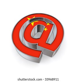silver shiny chrome at-symbol on white background with China flag texture
