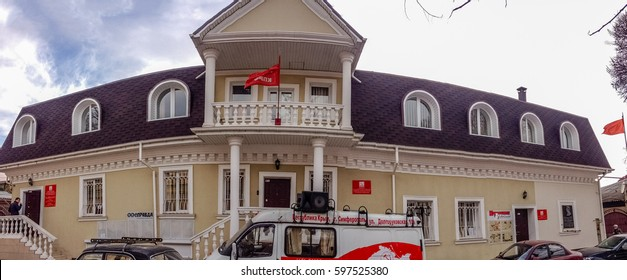 SIMFEROPOL, CRIMEA, UKRAINE - MARCH 1, 2017: Main office of Communist Party of Russian Federation CPRF opened after Crimea  annexation in Simferopol, Crimea, Ukraine on March 1, 2017.
