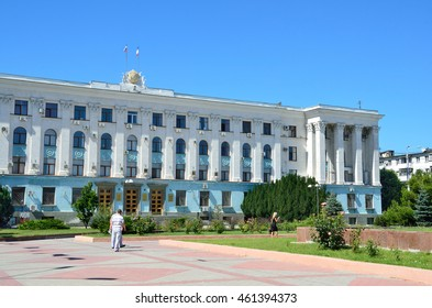 Simferopol, Russia, July, 14, 2016. The building of the Government of the Republic of Crimea