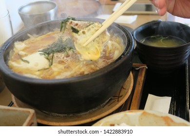 simmered pork cutlet with egg in hokkaido japan