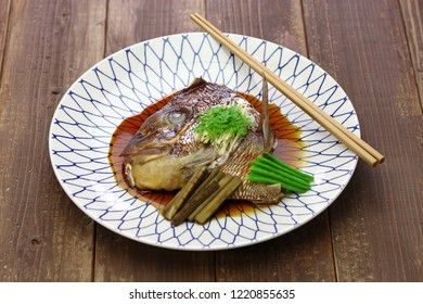 simmered sea bream head, tai no kabutoni, japanese cuisine