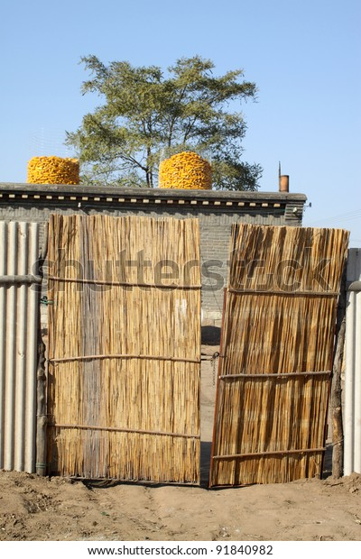 Simple Wooden Gate China Rural Stock Photo Edit Now 91840982