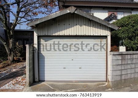 Simple Zinc Garage Can Be Used Stock Photo Edit Now 763413919