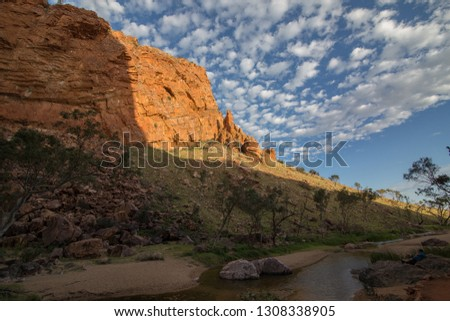Simpsons Gap Arrernte Rungutjirpa