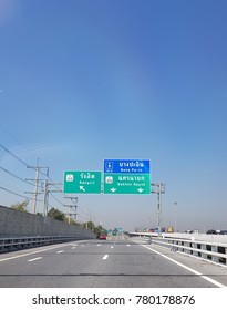 sinage on motorway with blue sky background