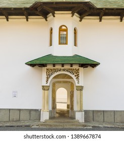 Sinaia, Romania - March 09, 2019: Entrance to old Church at Sinaia Monastery site located in Sinaia, Prahova, Romania.