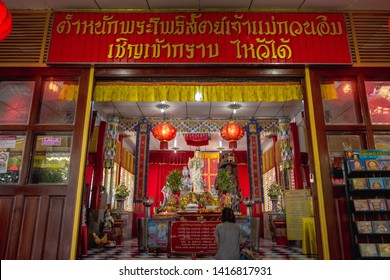 SING BURI, THAILAND - JUNE 2, 2019 : Famous Buddhist temples[ Wat Phra Non Chaksi ] in Sing Buri province, Thailand.