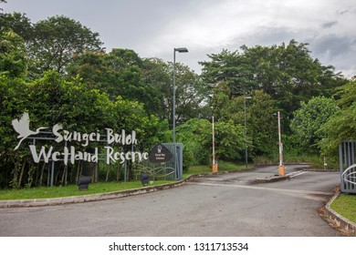 Singapore 02/Feb/2019 - sungei buloh wetland reserve is the first wetlands reserve to be gazetted in Singapore 2002, not a mainstream tourist spot but for nature lovers