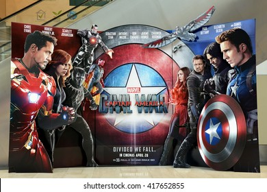 SINGAPORE - 07 MAY 2016 - Beautiful Standee of Captain America: Civil War display at the Shoppes at Marina Bay Sands
