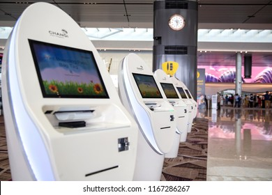 Singapore 12 Aug 2018 - Automatically Machine print boarding pass and bag tag in Changi Airport Singapore , Changi Airport Singapore It is the most technologically advanced airport in the world