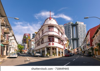 Singapore: 2017, August 13 - Potato Head Buliding on Keong Saik Road in Chinatown , Singapore.