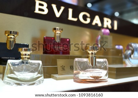Singapore Apr 21 2018 Bvlgari Perfume Stock Photo Edit Now