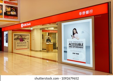 SINGAPORE - APR 21, 2018 : OCBE Bank in Suntec City Mall Singapore. OCBC oversea Chinese Banking Corporation is a financial services organisation based in Singapore and offices in 18 countries.