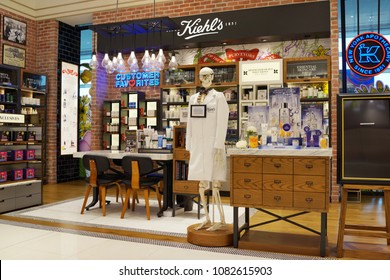 SINGAPORE - APR 22, 2018: Kiehl's cosmetics store in Changi Airport New Terminal 4. Kiehl's is an American cosmetics brand retailer that specializes in premium skin, hair, and body care products.