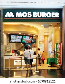 SINGAPORE - APR 22, 2018: Mos burger Japanese fast food store at Singapore shopping mall. Mos burger is the second-largest fast-food franchise in Japan after McDonald's Japan opened in 1972.