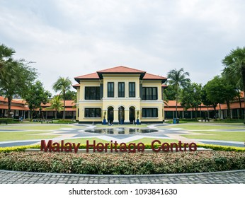 Singapore - April 15 2018: Malay Heritage Centre Front View, showing the culture, heritage and history of Malay Singaporeans