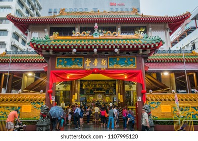 Kuan im temple lots of fish dating