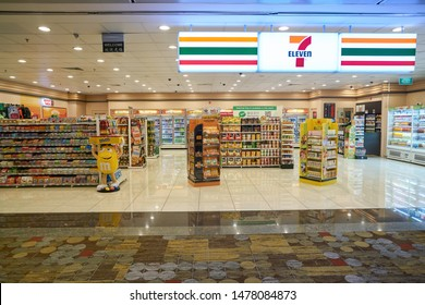 SINGAPORE - CIRCA APRIL, 2019: 7-Eleven store at Changi International Airport.