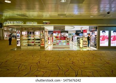 SINGAPORE - CIRCA APRIL, 2019: Cosmetics & Perfumes by The Shilla Duty Free in Changi International Airport.