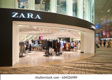 SINGAPORE - CIRCA AUGUST, 2016: Zara store at Singapore Changi Airport. Changi Airport is one of the largest transportation hubs in Southeast Asia.