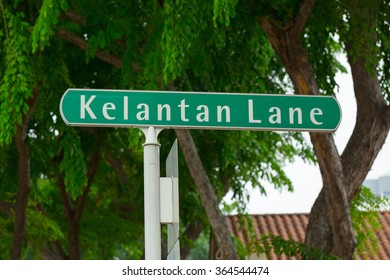 SINGAPORE - CIRCA JULY, 2015:  Street sign from the city of Singapore.