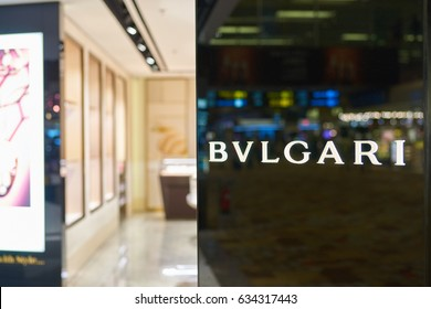 SINGAPORE - CIRCA SEPTEMBER, 2016: close up shot of Bulgary sign at Singapore Changi Airport. Changi Airport is one of the largest transportation hubs in Southeast Asia.