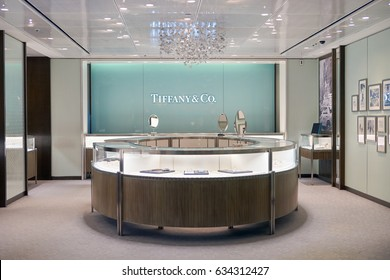 SINGAPORE - CIRCA SEPTEMBER, 2016: Tiffany & Company store at Singapore Changi Airport. Tiffany & Company is an American luxury jewelry and specialty retailer.