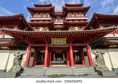 Singapore - December 15, 2017: The Buddha Tooth Relic Temple & Museum located in the Chinatown
