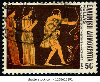 SINGAPORE - DECEMBER 28, 2018: A stamp printed by Greece, shows Ulysses slaying the suitors, circa 1983